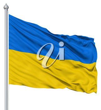 Royalty Free Clipart Image of the Flag of the Ukraine