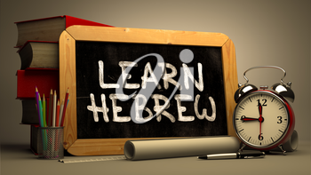Hand Drawn Learn Hebrew Concept  on Chalkboard. Blurred Background. Toned Image. 3D Render.
